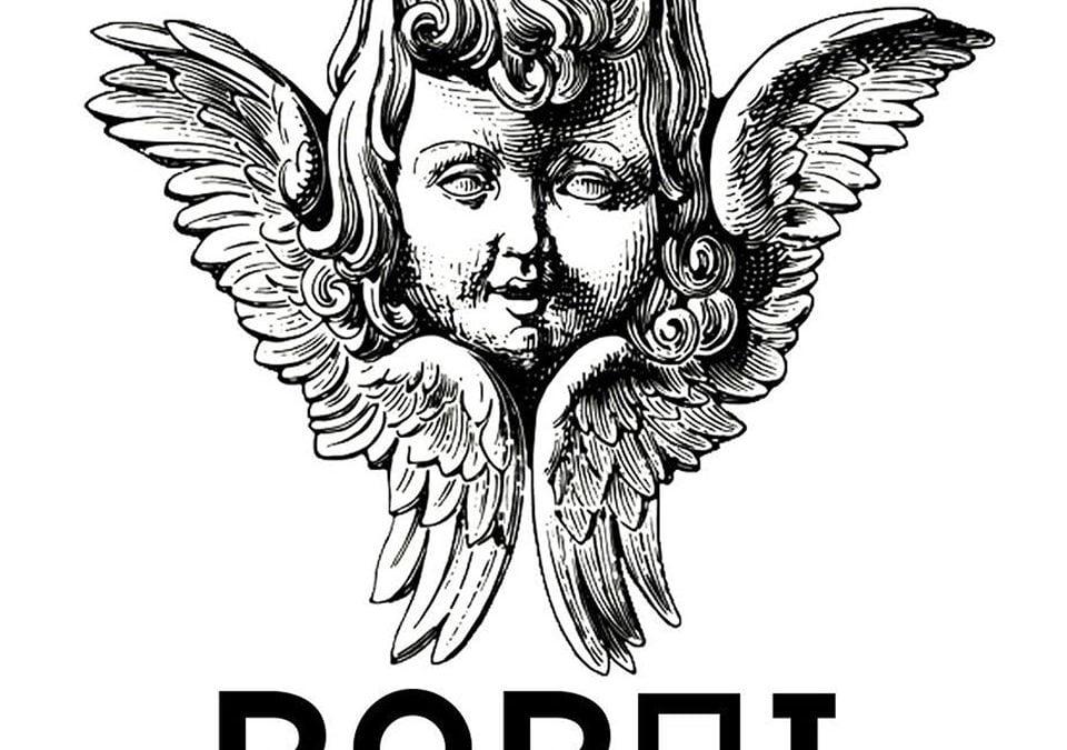 BOBUI