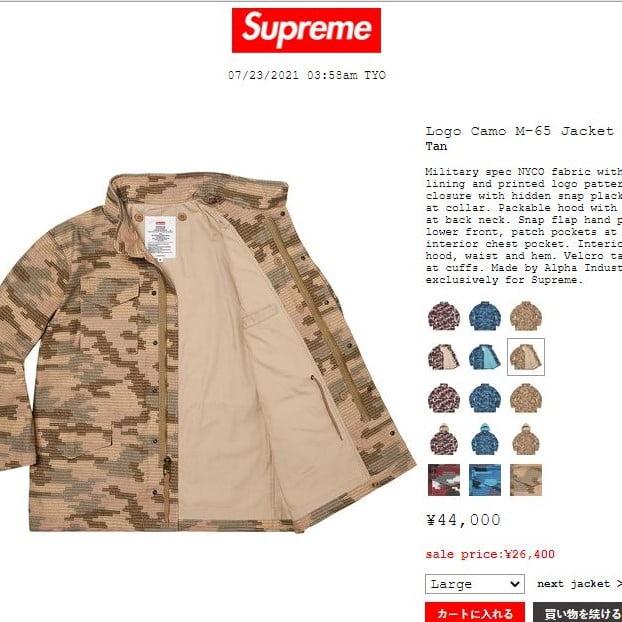 Global Brand Supreme sale lớn cuối mùa SS21